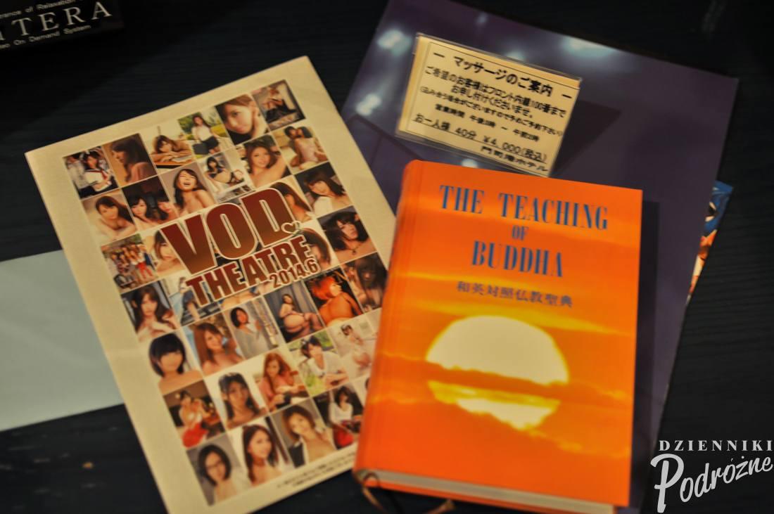 coś dla ducha i coś dla ciała: wyposażenie prawie każdego hotelu w Japonii