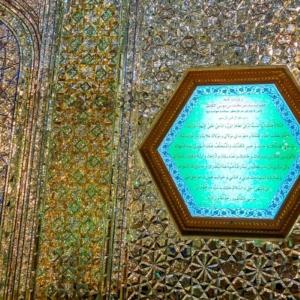 shiraz-19